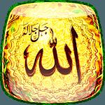 Allah Live Wallpaper icon
