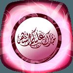 Ramadan 2018 Live Wallpaper icon