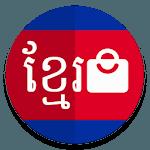 Khmer Font Store icon