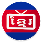 Khmer Live TV icon