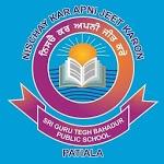 Sri Guru Tegh Bahadur Public School, Patiala icon
