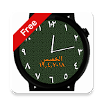 Arabic Numbers Watch Free icon