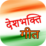 Deshbhakti Lyrics - National Song icon