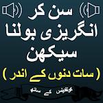 Learn Spoken English with Urdu - Urdu to English for pc logo
