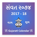 Gujarati Calendar icon
