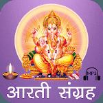 Aarti Sangrah - Hindi Audio with Lyrics icon