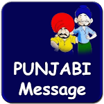 2017 Punjabi SMS Message Quote icon