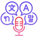 MUAMA Enence icon