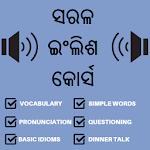 Oriya to English Speaking: English from Odia icon