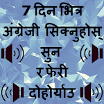 Learn English in Nepali - Speak Nepali to English icon