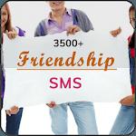 Friendship SMS 2017 icon