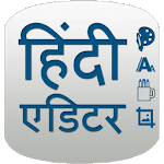 Hindi Photo Editor-Text on Image, GIF Poster Maker icon