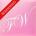婚禮助手-新人 icon