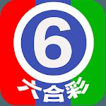 六合彩 - MarkSix (六合彩结果) for pc logo