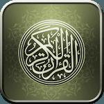 Listen Quran (All Languages) icon