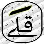 HARAKAT KEYBOARD - حركات - لوحة المفاتيح icon