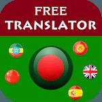 Bengali Translator icon