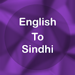 English To Sindhi Translator Offline and Online icon