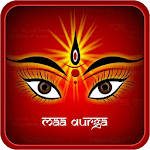 Durga Saptashati Video icon