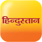 Hindustan - Hindi News icon