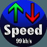 Internet Speed Meter ( Data Traffic Monitoring ) for pc logo
