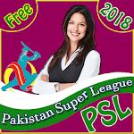 PSL Profile Photo Editor 2018 icon
