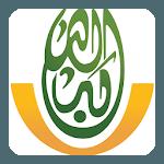 ICNA-MAS Convention 2019 for pc logo