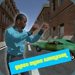 Great Crime Simulator icon
