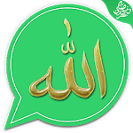 The Islamic Sticker For WhatsApp ملصقات إسلامية icon