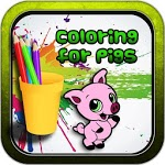No internet Coloring game Paint Brush Pig Painbox icon