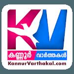 Kannur Varthakal Online icon