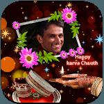 Karwa Chauth Photo Frames icon