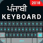 Punjabi keyboard app - Punjabi Typing Keyboard icon