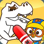 Pororo Dinosaur Sketchbook - Kids Painting icon