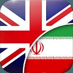 English-Persian Translator icon