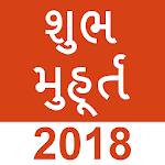 Gujarati Shubh Muhurat 2018 for pc logo
