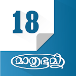 Mathrubhumi Calendar 2018 icon