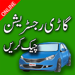 Online Vehicle Verification for pc logo