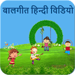 Rhymes Hindi Videos Offline icon