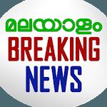 Malayalam Breaking News icon