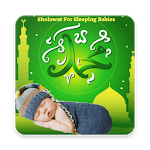 Sholawat For Sleeping Babies icon