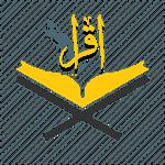 ألف سؤال ومائة معلومة في تفسير القرآن الكريم icon