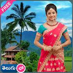 Telugu Village Photo Frames icon