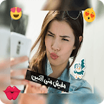 photo editor emoji icon