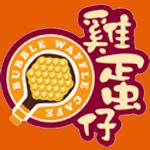 Bubble Waffle Cafe icon