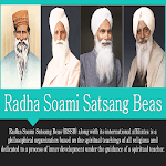 Radha Soami (राधा स्वामी )- Beas icon