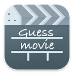Guess the movie for pc logo