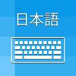 Japanese Keyboard and Translator icon