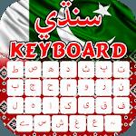 Sindhi Keyboard 2018 icon