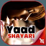 Yaad Shayari icon
